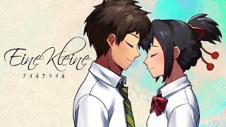 "Cover images ENGLISH ""Eine Kleine"" Kenshi Yonezu (Akane & BriCie)"