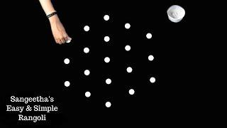 Easy Kolam with 5X3 Dots ☆ Kolam Designs ☆ Easy Rangoli ☆ Easy & Simple Rangoli ☆ Muggulu Designs