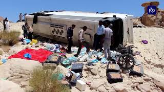 الأمن العام يرفض السماح لأي حافلة نقل حجاج من مغادرة البلاد قبل التزامها بشروط السلامة - (25-8-2017)