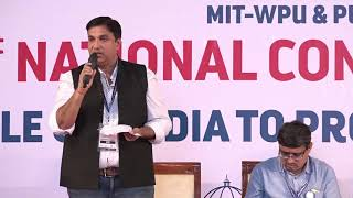 NCMJ Speaker - Rajesh Kasera