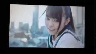 Maeda  YES 前田 はい akb48 psp akb149 Sony iPhone 5
