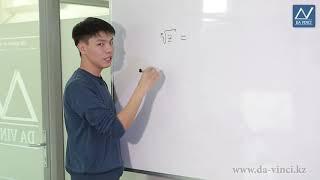 11 класс, 10 урок, Извлечение корней из комплексных чисел