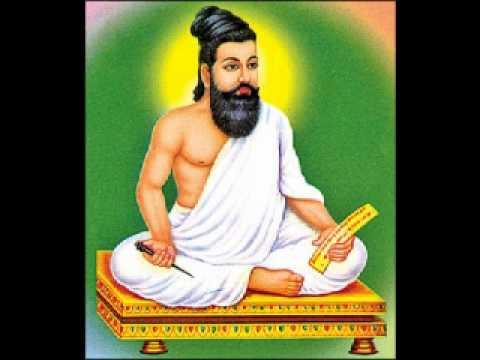 Image result for திருக்குறள்
