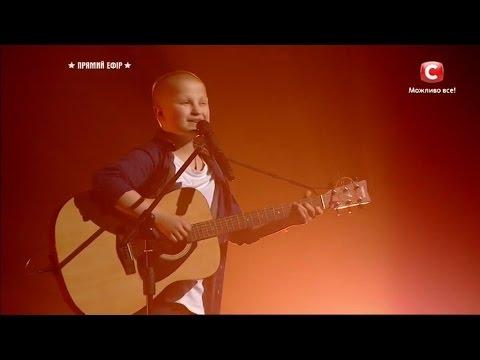 Артём Харченко - Авторская песня \