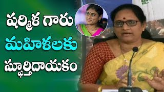 Vasireddy Padma Speech About YS Sharmila And Fires on Chandrababu Naidu | Dot News