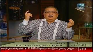 سألونى | التعليم والصحة .. البنية الأساسية فى مصر
