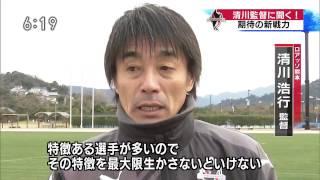 2017/01/16 クマロク 水俣キャンプの様子 清川監督・安柄俊インタビュー #roasso