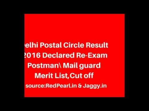 Delhi Postal Circle Result 2016  | Re-Exam Postman\ Mail guard Merit List,Cut off | RedPearl