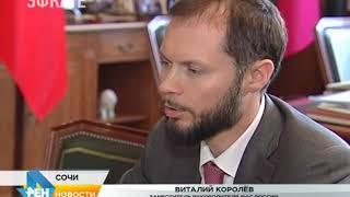 В Краснодарском крае назначили нового руководителя управления ФАС. Новости Эфкате