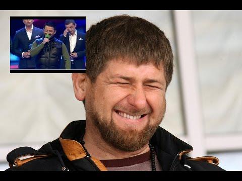 Галустян Кадыров пародия перед Рамзаном Ахматовичем