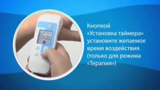 Универсальный физиотерапевтический аппарат ДЭНАС 2 поколение(, 2015-12-19T08:39:25.000Z)