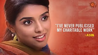 """It's not just about being pretty"" – Asin 