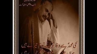 Jawabe Shikwa of Iqbal-Complete Audio, Urdu Text & Urdu Explanations