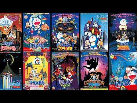 Download Doreamon All India Movies List ¦¦ Doraemon Movies List ¦¦ Doraemon All Hindi List
