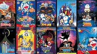 Doreamon All India Movies List ¦¦ Doraemon Movies List ¦¦ Doraemon All Hindi List