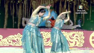 Bharat Bhoomi se - Bhajan @ DJJS | Shri Ashutosh Maharaj