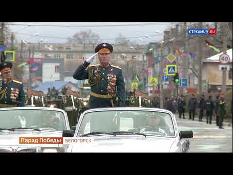 Трансляция Парада Победы и шествия Бессмертного полка в Белогорске 9 мая 2019 г.