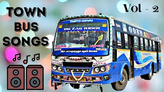 Town bus songs tamil|1990s tamil evergreen love songs|town bus super hit songs|Love melody 90s hits