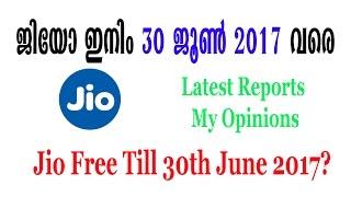 vuclip Reliance Jio Free Till 30th June 2017? Latest Report - My Opinions [Malayalam]