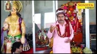 Mera Sankat Katan Aaye Baba | मेरा संकट काटन आये बाबा | Haryanvi Balaji Bhajan