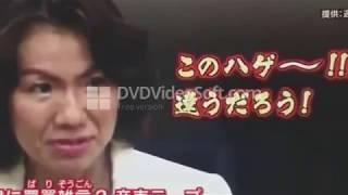 豊田真由子議員VS松岡修造 松岡修造 検索動画 14