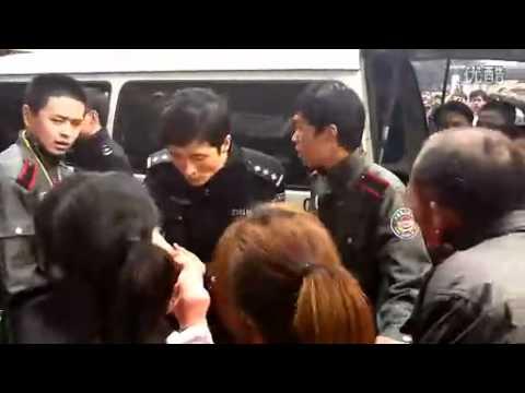 xiamen china police violence