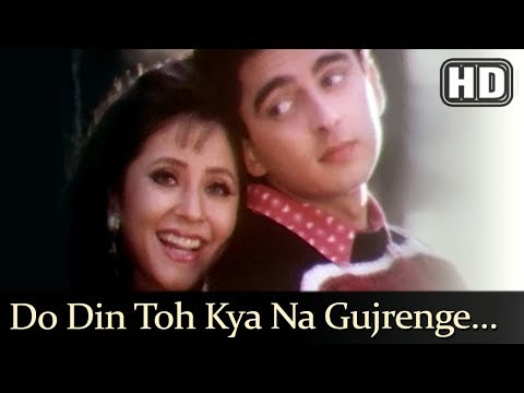 Do Din Toh Kya (HD) - Aa Gale Lag Jaa Song - Jugal Hansraj - Urmila Matondkar - Romantic Song