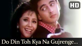 do din toh kya hd aa gale lag jaa song jugal hansraj urmila matondkar romantic song