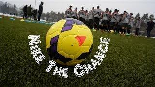 Nike The Chance - Und ich war dabei