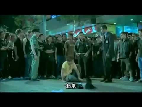 SPL: Sha Po Lang ~Kill Zone ~