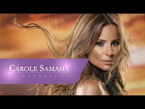 carole samaha mp3 2010