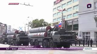 В Калининграде парад в честь 75-летия Победы 9 Мая может не состояться