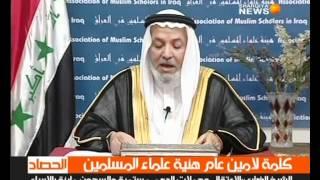 حارث الضاري   الاعتقال وحملات الدهم مستمرة والسجون مليئة بالابرياء        30   6   2012