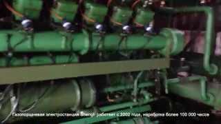 видео газопоршневые генераторы