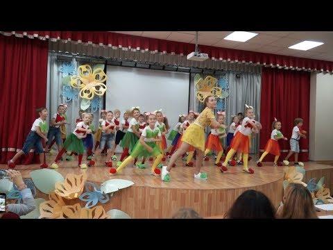 Танец 2 \
