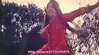 Download Video ও আমার বন্ধু গো চির সাথী পথ চলার Raju Gazipura MP3 3GP MP4