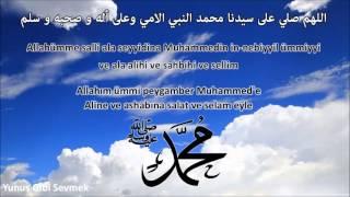 Salavatı/salawat/salavat/darood ﷺ
