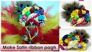 Make Pagh for Krishna with Satin Ribbon very easy DIY #shyamdiwani #Krishna #pagh