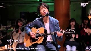 "[Eng Sub] YongHwa ""Star,You"" special stage + Pre-recording making"