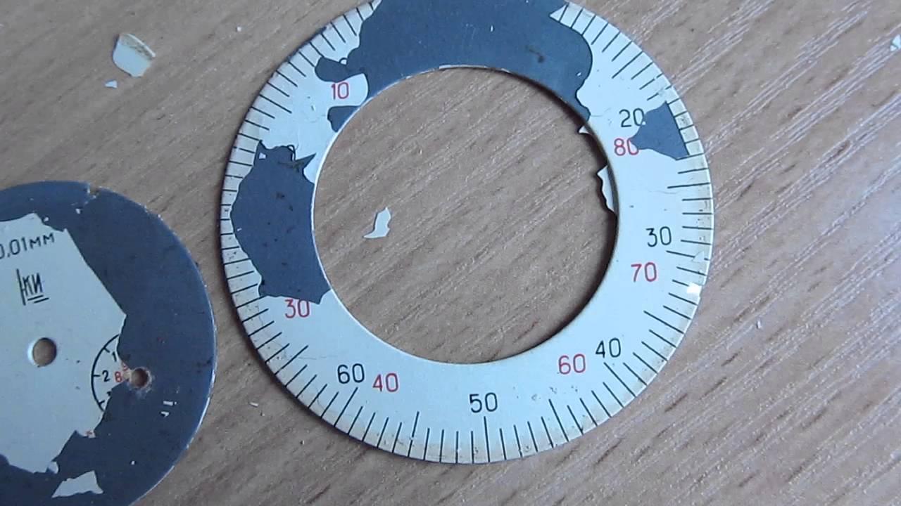 Купить индикаторы часового типа ич, ит в челябинске и россии. «росмера » поставка измерительных инструментов ведущих российских производителей. Телефон: +7 (351) 217-18-31.