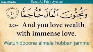Quran: 89. Surat Al-Fajr (The Dawn): Arabic and English translation HD