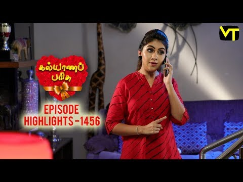 Kalyanaparisu Tamil Serial Episode 1456 Highlights on Vision Time. Let's know the new twist in the life of  Kalyana Parisu ft. Arnav, srithika, SathyaPriya, Vanitha Krishna Chandiran, Androos Jesudas, Metti Oli Shanthi, Issac varkees, Mona Bethra, Karthick Harshitha, Birla Bose, Kavya Varshini in lead roles. Direction by AP Rajenthiran  Stay tuned for more at: http://bit.ly/SubscribeVT  You can also find our shows at: http://bit.ly/YuppTVVisionTime    Like Us on:  https://www.facebook.com/visiontimeindia