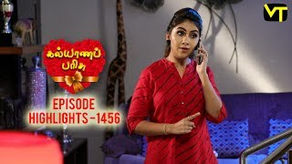 KalyanaParisu 2 Episode 1456 Highlights   Sun TV Tamil Serials   Vision Time