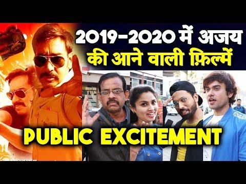 2019-2020 में Ajay Devgn की आने वाले BLOCKBUSTER फ़िल्में | PUBLIC EXCITEMENT