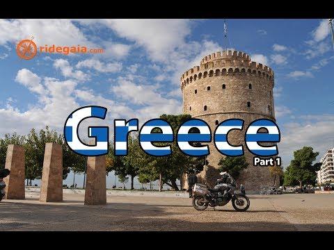 Ep 33 - Greece (part 1) - Motorcycle Trip around Europe