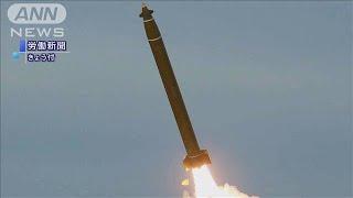 金委員長「超大型多連装ロケット砲」の発射実験視察(19/08/25)