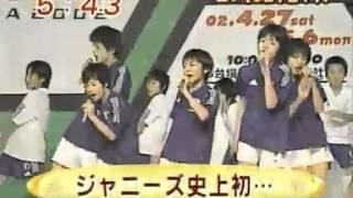 めざましテレビ、スーパーニュースから.