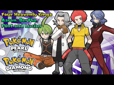 Pokemon Diamond/Pearl/Platinum - Battle Elite Four Music (HQ)