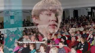"""Видеопрезентация проекта """"Панорама отечественной культуры. Классика и современность"""""""
