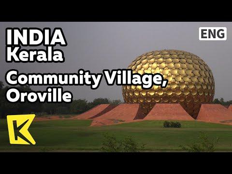 【K】India Travel-Kerala[인도 여행-케랄라]공동체 마을, 오로빌/Community Village/Oroville/Matrimandir/Puram/Auroville